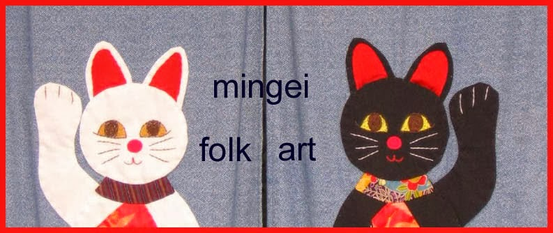 - Mingei - Folk Art Blog