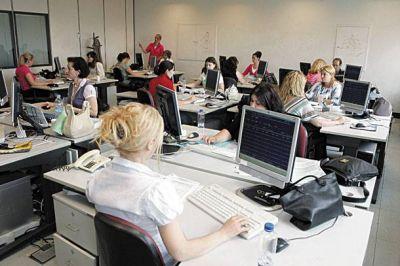 ερωτηματολογια 206000 δημοσιοι υπαλληλοι