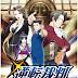 Anunciados el equipo y reparto principal del anime de Ace Attorney