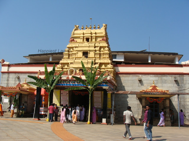 Sringeri Sharada Peetham in Karnataka+sharadamba temple