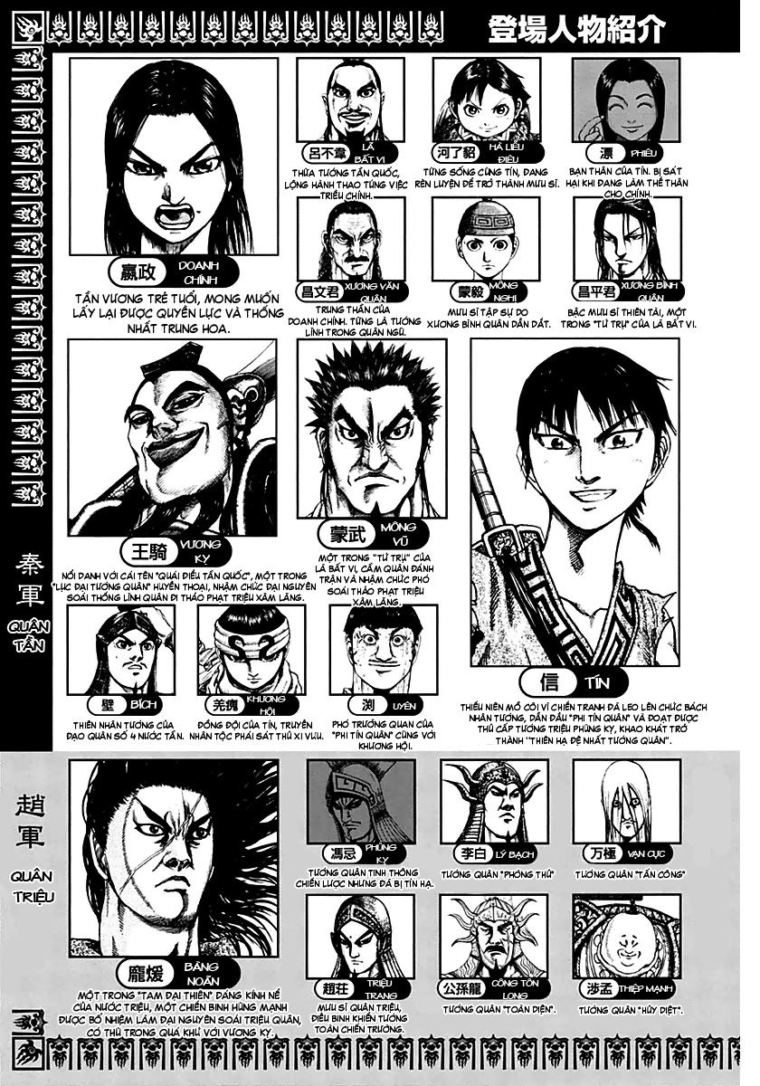Kingdom – Vương Giả Thiên Hạ (Tổng Hợp) chap 141 page 5 - IZTruyenTranh.com