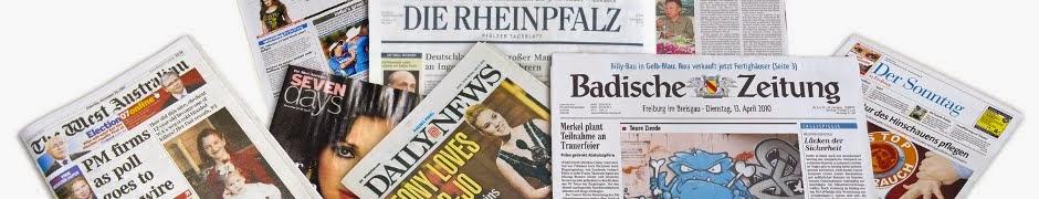 Εφημερίδες online