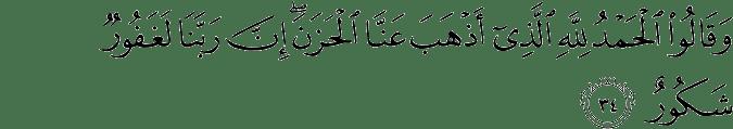 Surat Al-Fathir Ayat 34