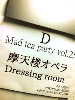 Mad Tea party magazine! Image