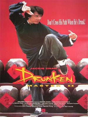 Túy Quyền 2 - Drunken Master 2 (1994)
