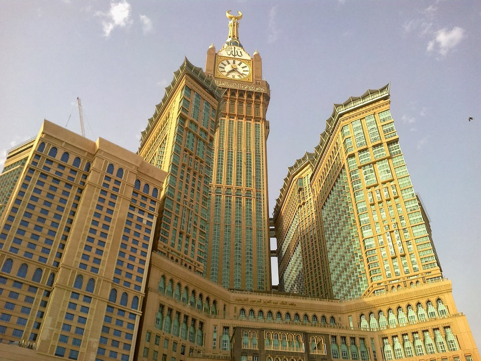 zam-zam tower