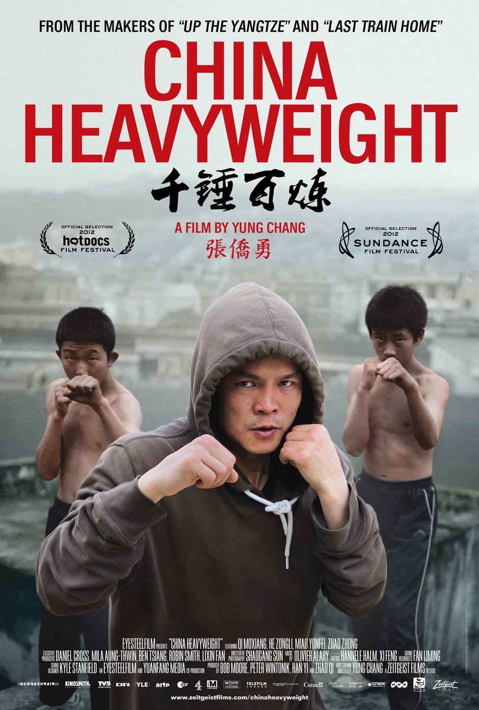 Watch China Heavyweight Movie Online Free 2012