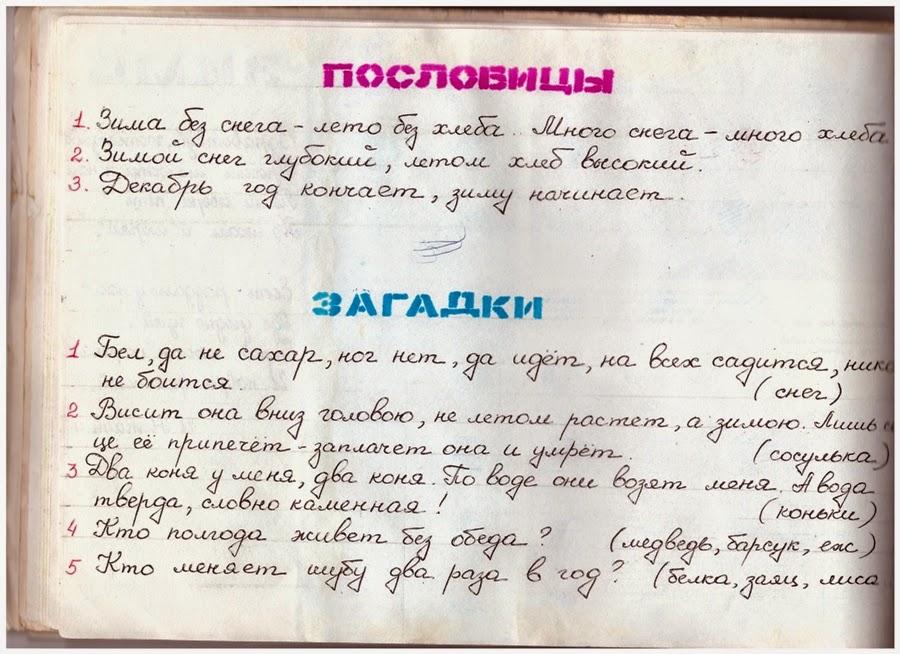 Купить медицинскую книжку в Орехово Зуево недорого без медосмотра с доставкой