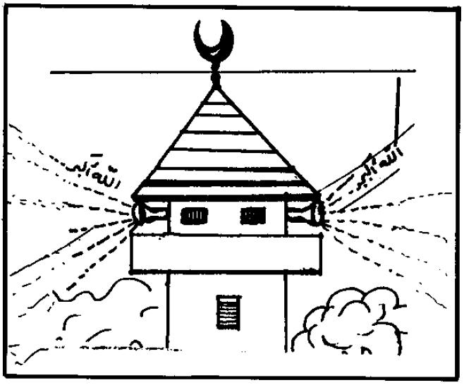 Kosakata Bahasa Arab - Adzan - Mu'adzdzin