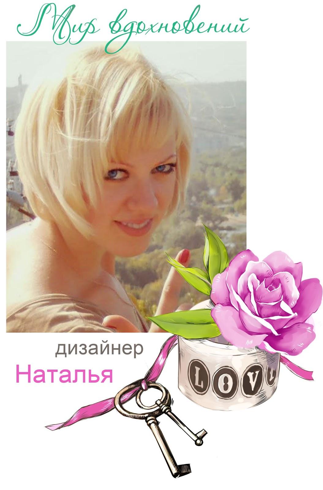 """Была в ДК """"Мир вдохновений"""""""