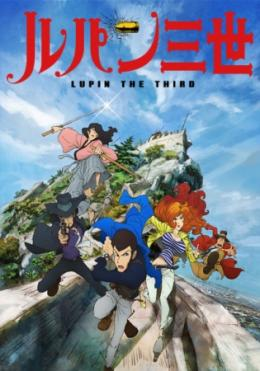Lupin III (2015) Episódios