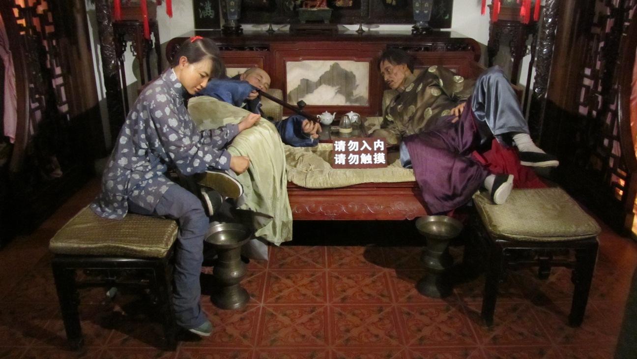 Modern Opium Den   www.pixshark.com - Images Galleries ...