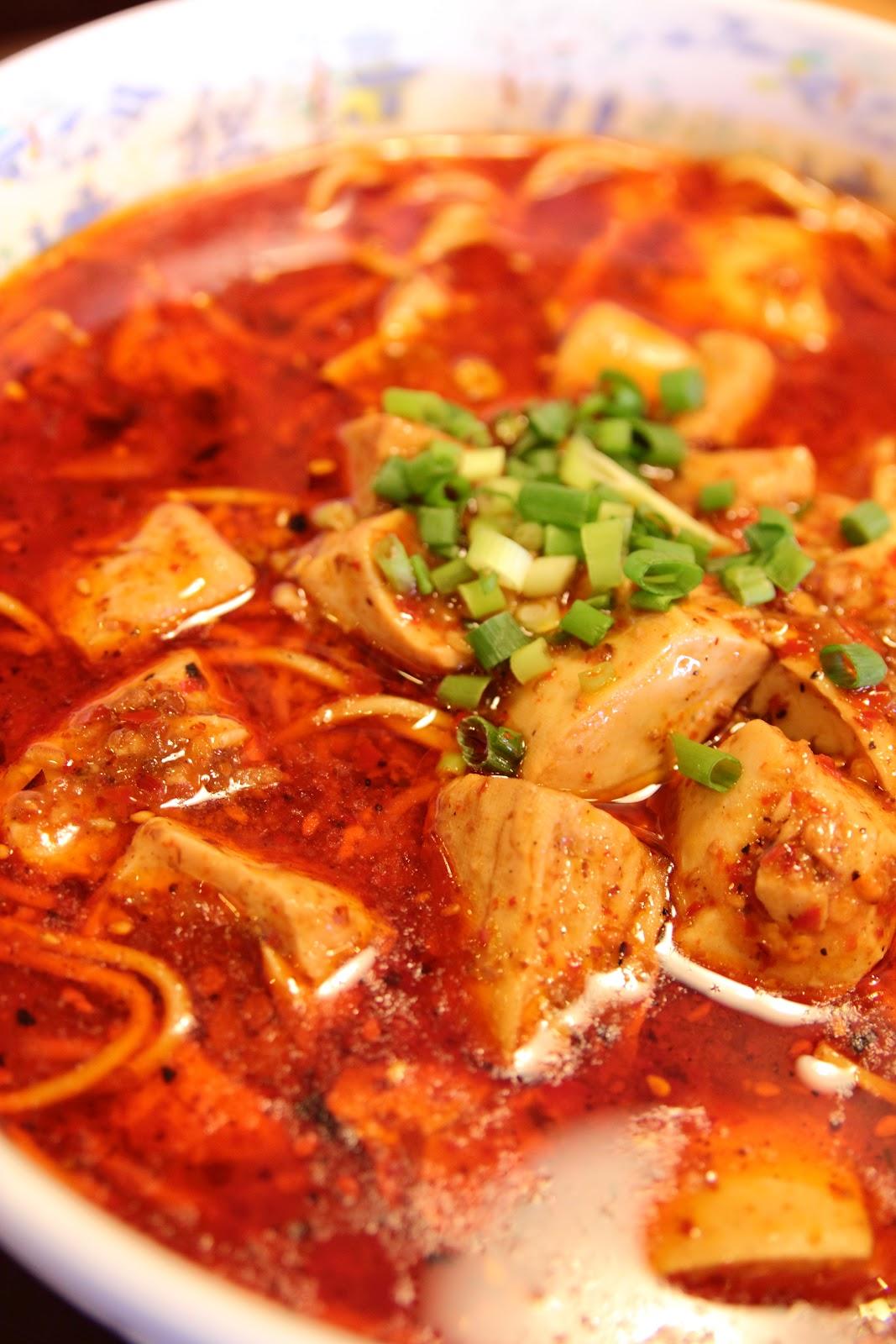 担担麺の画像 p1_40
