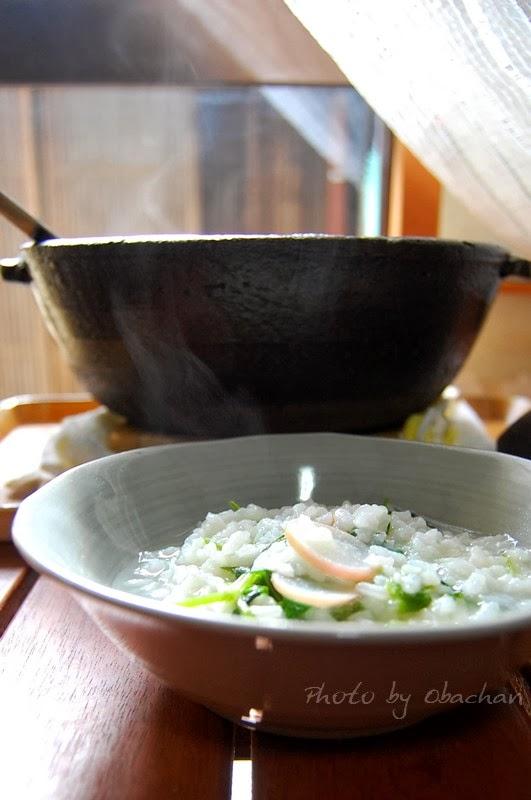 Nanakusa Gayu (Seven-herb Japanese Rice Porridge)