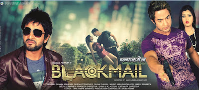 Blackmail 2015 Nepali movie watch full