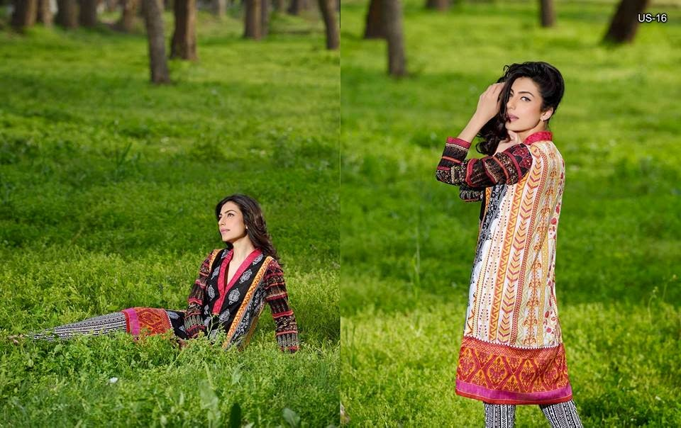 2015 Summer Lawn Collection
