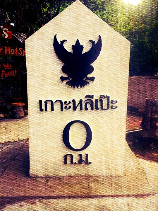 koh lipe, thailand, langkawi, byrawlins, holiday, trip