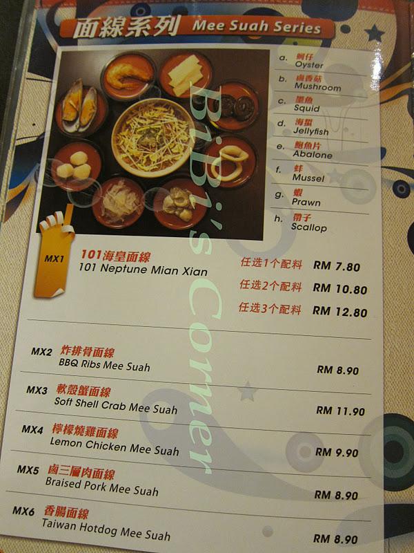 bibi 39 s corner mummum taipei 101 taiwan cuisine