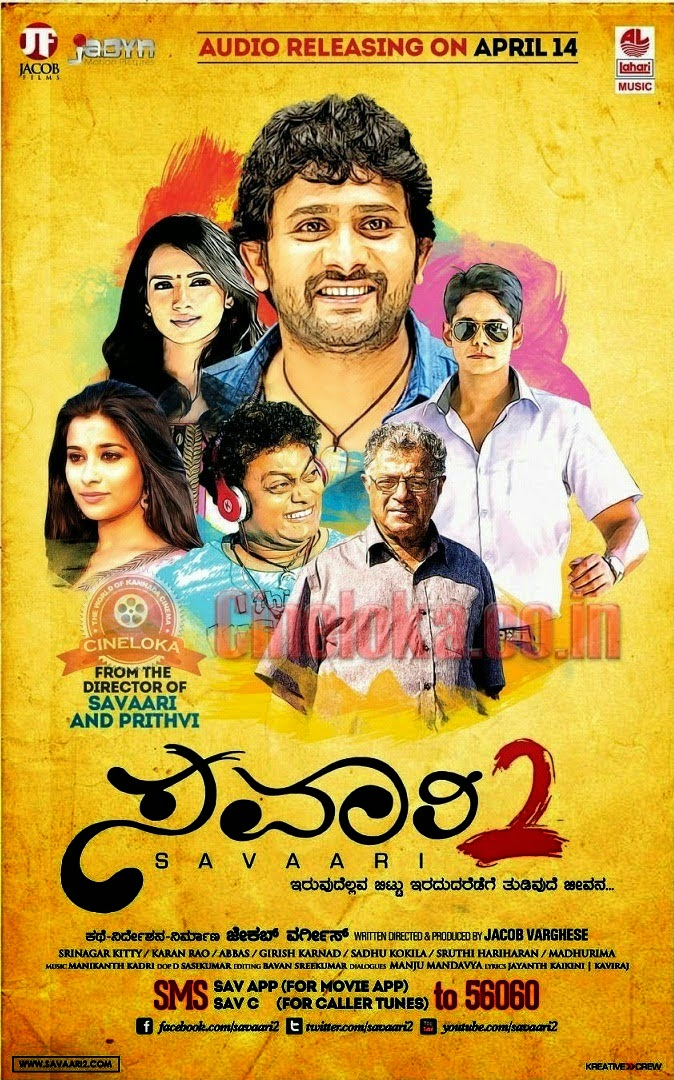 Savaari 2 Kannada Movie Video Songs Download