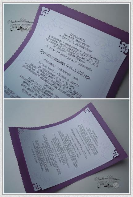 Красивые приглашения на свадьбу. Необычные приглашения на свадьбу.