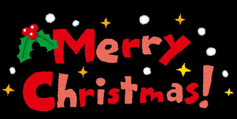 http://1.bp.blogspot.com/-nLHutk5CLFs/UZYlVqqpEeI/AAAAAAAATNM/b6GaLoy2Iuo/s800/christmas_merry_christmas.png
