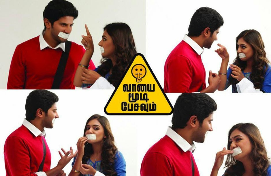 [MP3] Vaaya moodi pesavum 2014 download mp3
