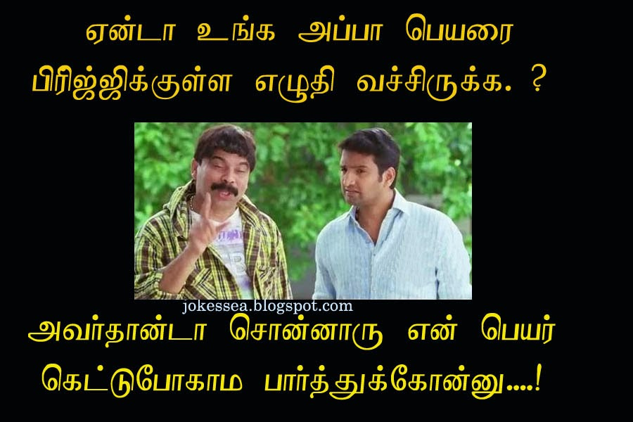 Comedy king Santhanam with  Vadivelu Dialogues In Winner