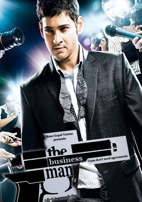 Businessman theme song bhaag saale - YouTube