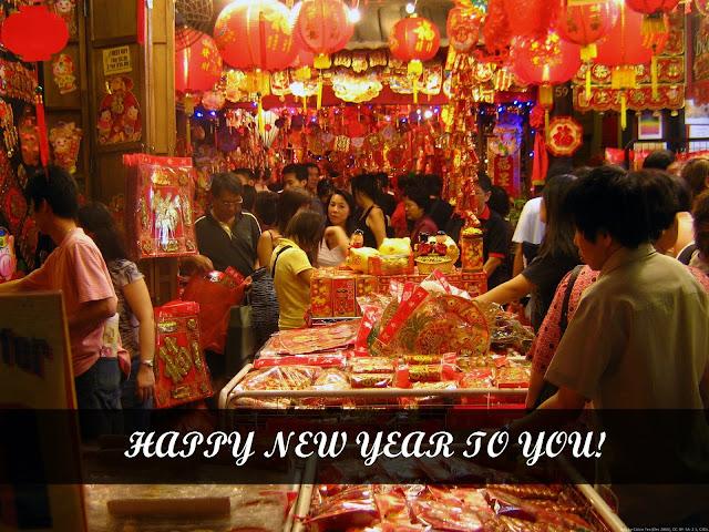 Happy New Year 2016 Photos