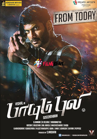 Poster Of Paayum Puli In Dual Audio Hindi Tamil 300MB Compressed Small Size Pc Movie Free Download Only At viagrahap30.org