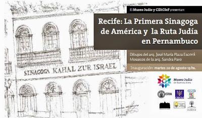 La Primera Sinagoga de América y la Ruta Judía en Pernambuco
