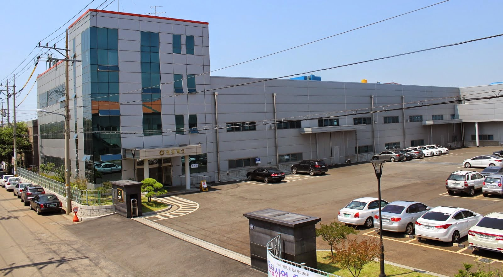 Factory's Outside View