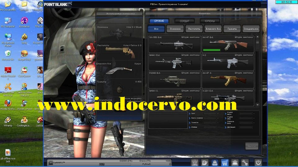 Game : Free Download Point Blank Offline 2013 Full Update Terbaru