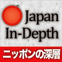 http://japan-indepth.jp/?p=4403