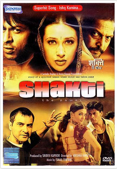 Shakti  2002