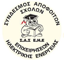 https:// ww.sasehe.gr  https://www.facebook.com
