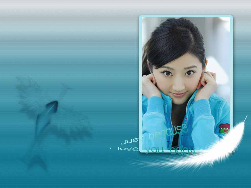 http://1.bp.blogspot.com/-nMbWZN5rOfM/TcckjnXFUrI/AAAAAAAABaE/I_j-g1XbrXM/s1600/asian+girl+wallpaper+%252846%2529.jpg