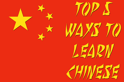 Top 5 ways to learn Chinese