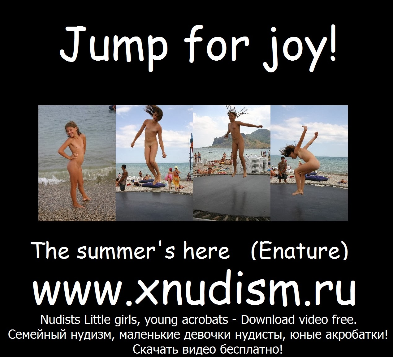 semejnyj nudizm, malenkie devochki nudisty, yunye akrobatki