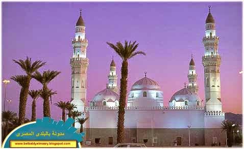 حمل اجمل شاشة توقف ثلاثية الابعاد لمسجد قباء بالمدينه المنوره وتجول بالماوس وكانك داخل المسجد بحجم 3 ميجا بايت فقط