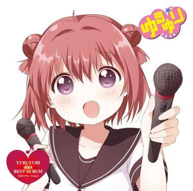 [Album] YURUYURI duet BEST ALBUM ゆるゆりずむ ♪ でゅえっと (2016.09.14/MP3/RAR)