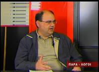 Δ. Καζάκης / Ρ. Παυλάκη