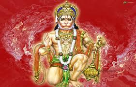 Hanumath Chamathkara Sthuthi Meaning