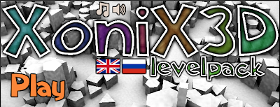 Xonix 3D level pack airxonix