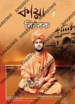 Kaya-r Vivek By Kaya Mp3 Download