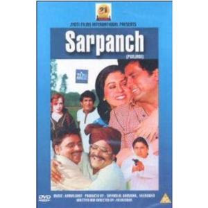 Sarpanch (1982 - movie_langauge) - Mohan Singh Baggad, Yogesh Chhabra, Mehar Mittal, Priti Sapru, Yash Sharma, Veerendra