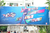 Tippu movie tour at Sree Mayuri Theater-thumbnail-2