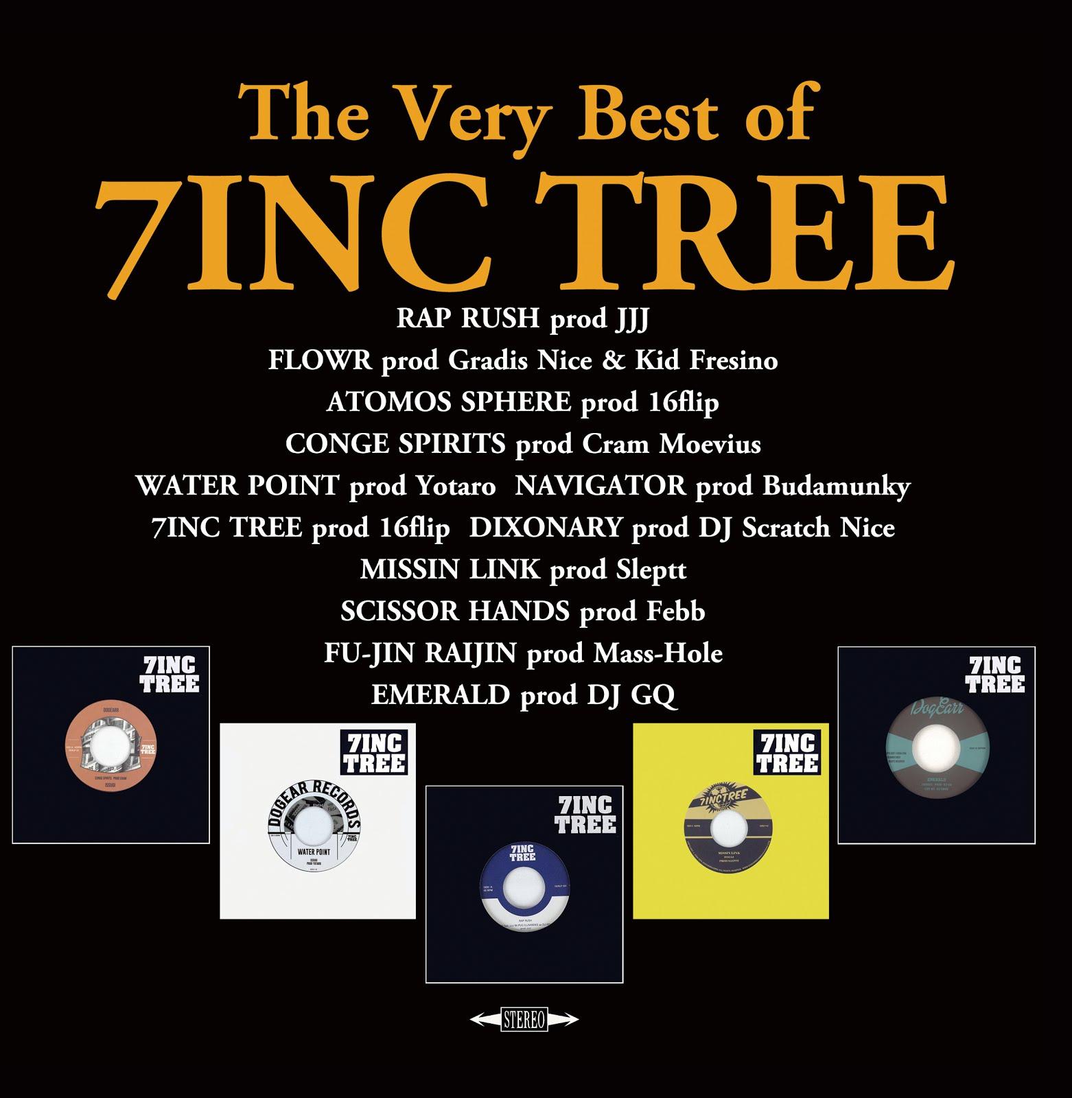 7INC TREE V.A
