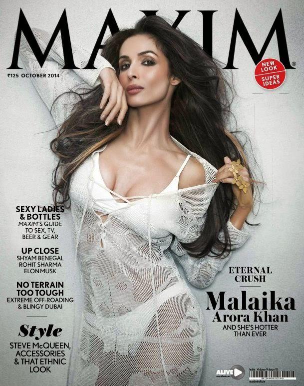 Hot Malaika Arora photo shoot for Maxim Magazine October 2014 issue