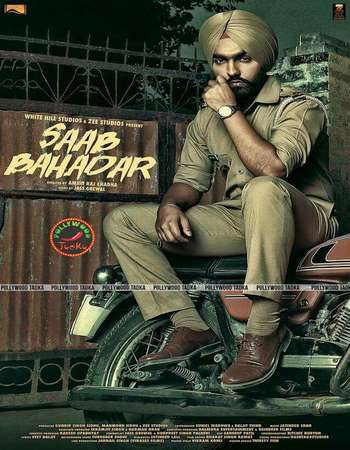 Saab Bahadar 2017 Full Punjabi Movie Free Download